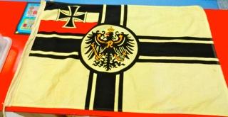 WW1 German U-boat flag
