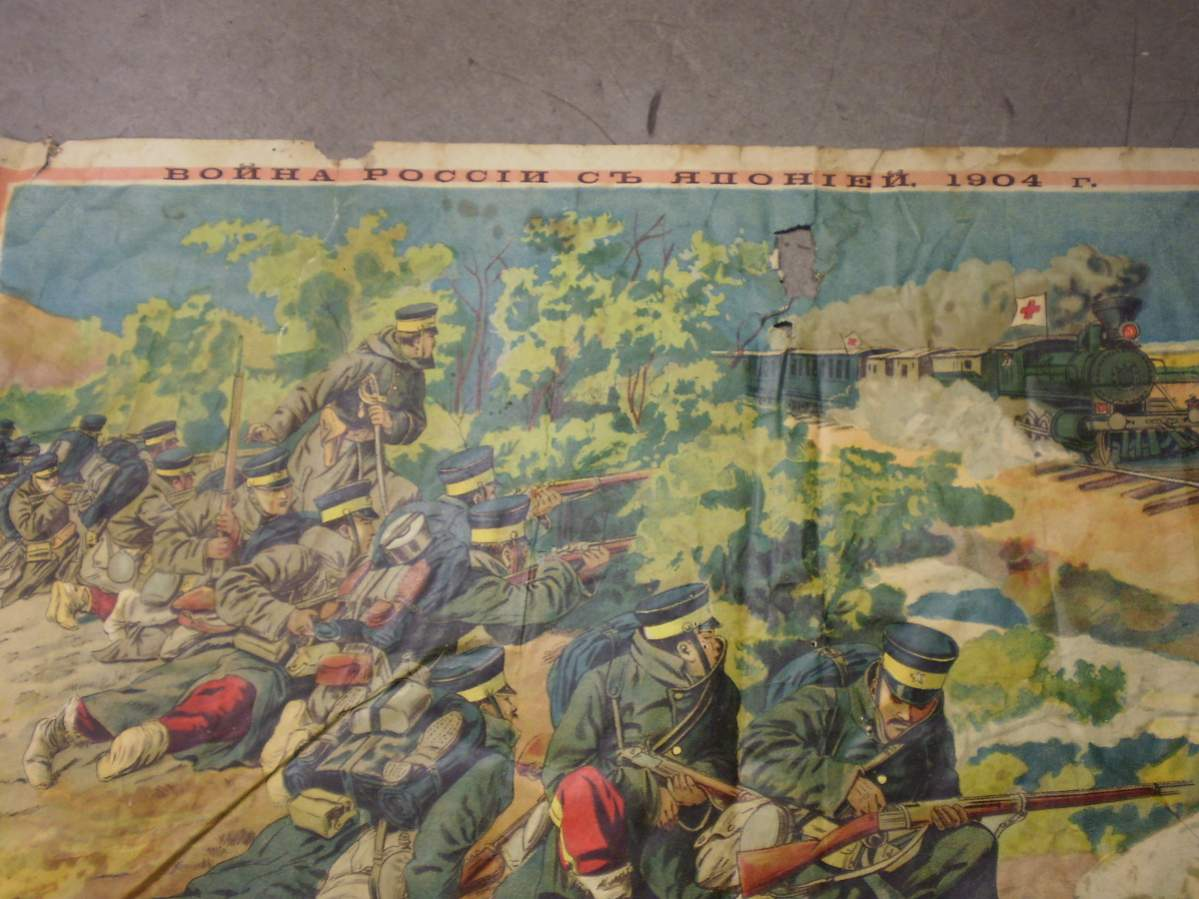 the russo japanese war of 1904 Russo-japanese war 1904 - 1905 game by michael taylor russo-japanese war is a detailed, operational-level game that models the historical 1904-05 campaign in.