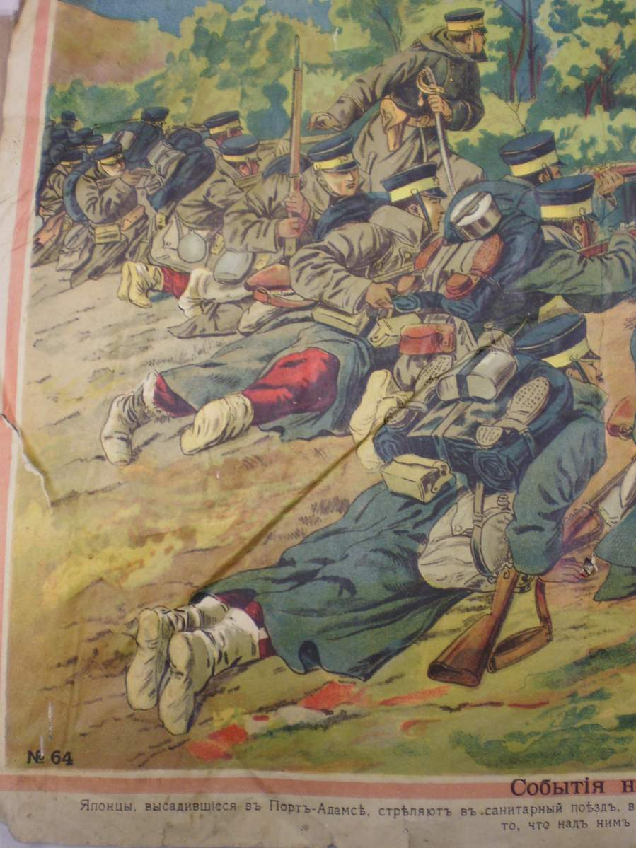 an analysis of the russo japanese war of 1905 Russo-japanese war: russo-japanese war, military conflict (1904-05) in which japan became the first asian power in modern times to defeat a european power.