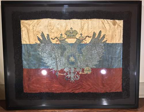 FANTASTIC Imperial Russian Silk Tricolor Flag for info