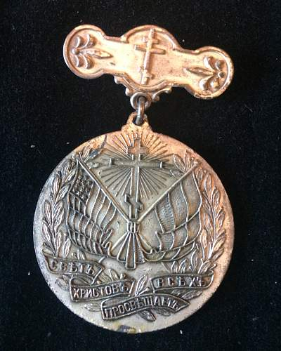What is this Orthodox 1916 medal?