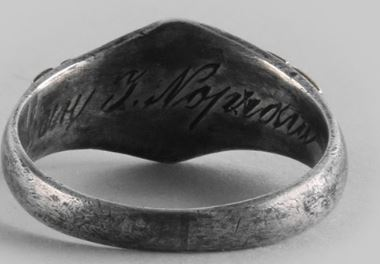 Imperial Russia Ring?