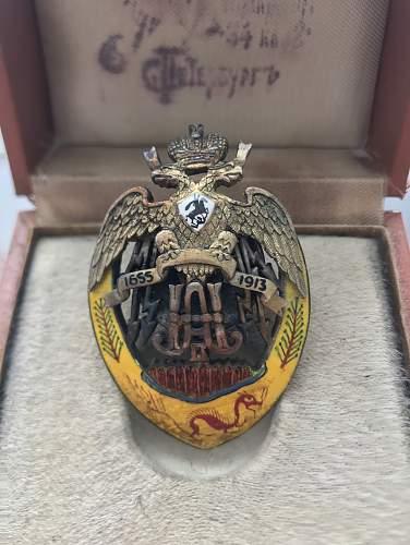 Baikal Cossack Badge