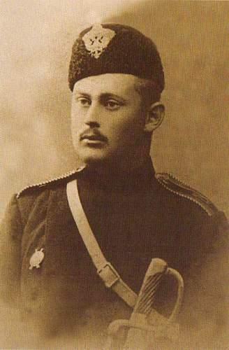 Uniform from Ukraine c.1900