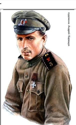 Czech Legion 3rd Regiment Tunic