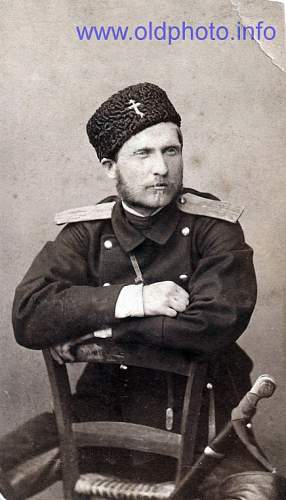 Antique Photo - Unknown Russian Uniform from Constantinople
