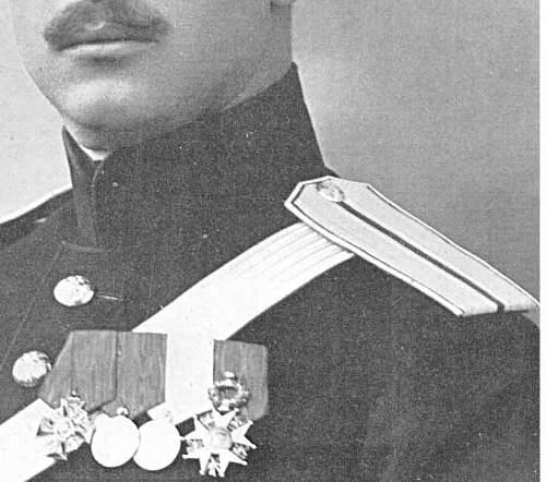 Russian Czarist era shoulder board