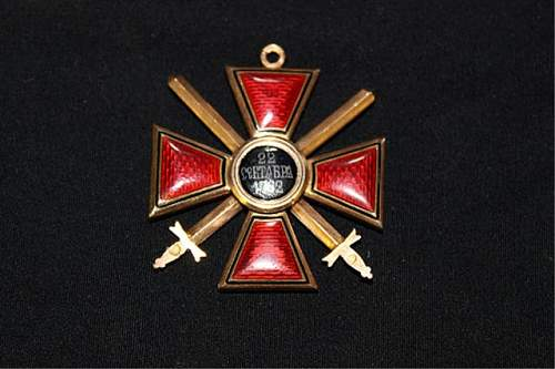 Click image for larger version.  Name:auction Russian Medal 1.jpg Views:226 Size:47.2 KB ID:169650