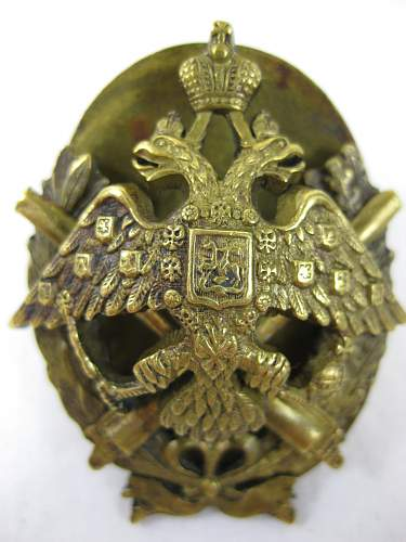 Help Please with Imperial Russian Award????
