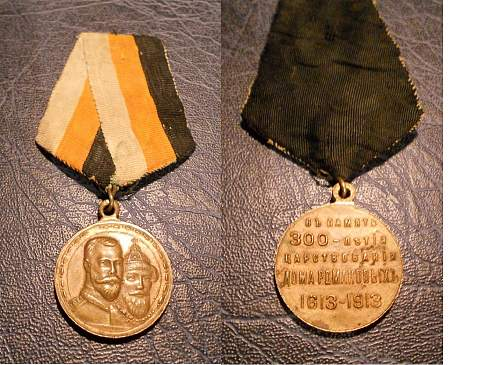 My new imperial russian medals