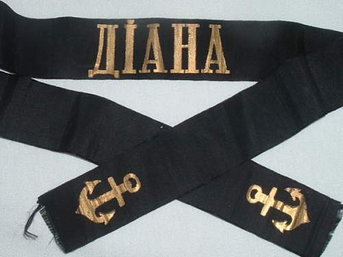 Imperial Russian Navy Cap Tally