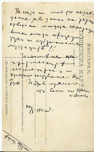 Click image for larger version.  Name:Russian Postcard 2.jpg Views:83 Size:224.2 KB ID:527484