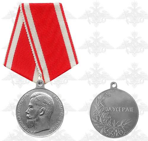 My Great-Great-Grandfather's Russian Imperial Medal - What is it?