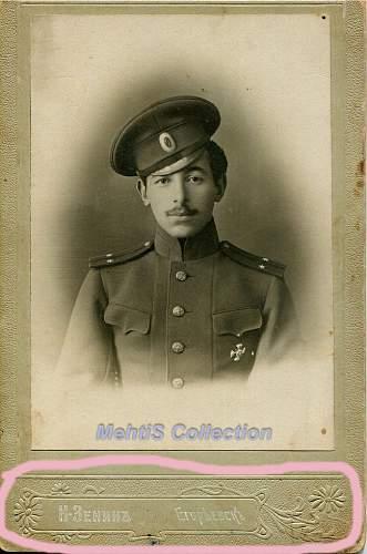 Identifying My Great Grandfathers Uniform?