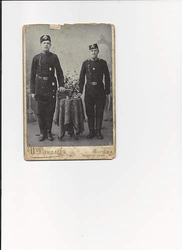 Need help identifying this uniform...probably before WW1 and maybe Polish or Russian?