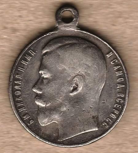 Bravery Medal 4th class