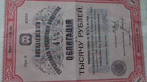 old russian papiers oblikation.