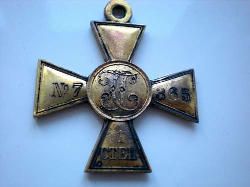 Click image for larger version.  Name:st. george cross2.jpg Views:146 Size:136.7 KB ID:899636