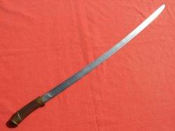 Russian cossack sword 1881 ???