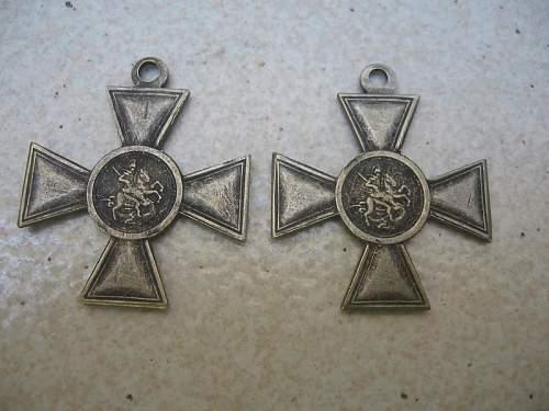 unknown St George medals, help