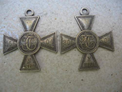 unknown St George medals, help