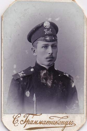 Click image for larger version.  Name:Unknown Vogt Relative.jpg Views:47 Size:99.8 KB ID:989400