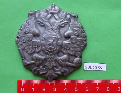 Genuine Imperial Russian adrian badge?