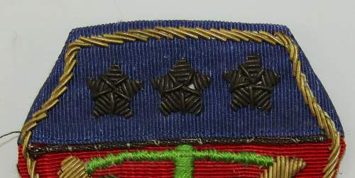 2nd Army Manilla Judicial Military Police Patch In Bullion-Japanese War Crimes Related