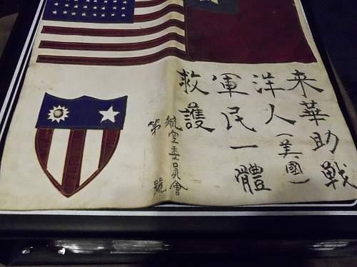 WW2 US Bomber Jacket Back Patch