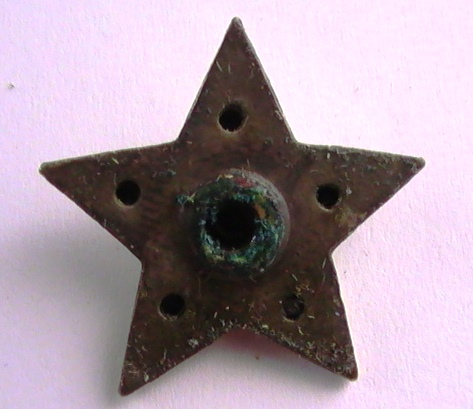 Unknown star insignia