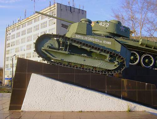 Click image for larger version.  Name:1280px-Monument_to_First_Soviet_Tank.jpg Views:61 Size:165.7 KB ID:899711