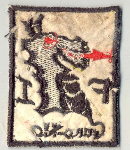 Name:  dragon2.jpg Views: 95 Size:  62.4 KB