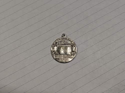 Interesting 1935/1936 Amba Aradam Medal-16th Alpini Regimet?