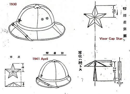 Click image for larger version.  Name:sun helm 2.jpg Views:13 Size:77.2 KB ID:1000969