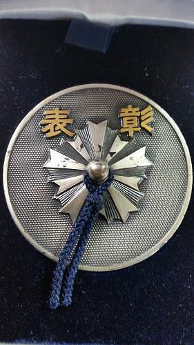 Japanese Cased Medal - Is this war related?