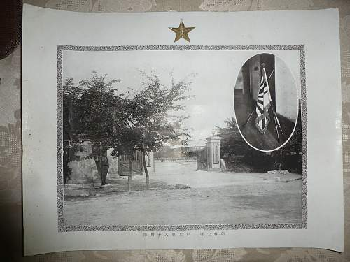 Japanese Poster Print sent with Hinomaru Flag