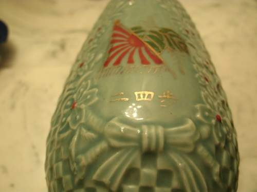 Click image for larger version.  Name:Sake Bottle Front.jpg Views:16 Size:86.2 KB ID:1003682
