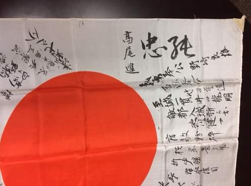 Japanese Good Luck flag with Horse
