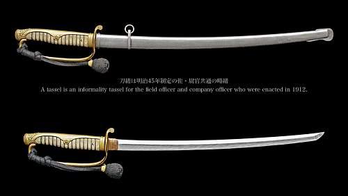WW2 Japanese Sword Tassel ??