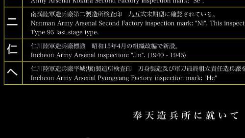 Mint Japanese  Bayonet