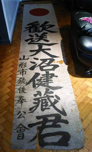 Large Japanese banner (need help please!)