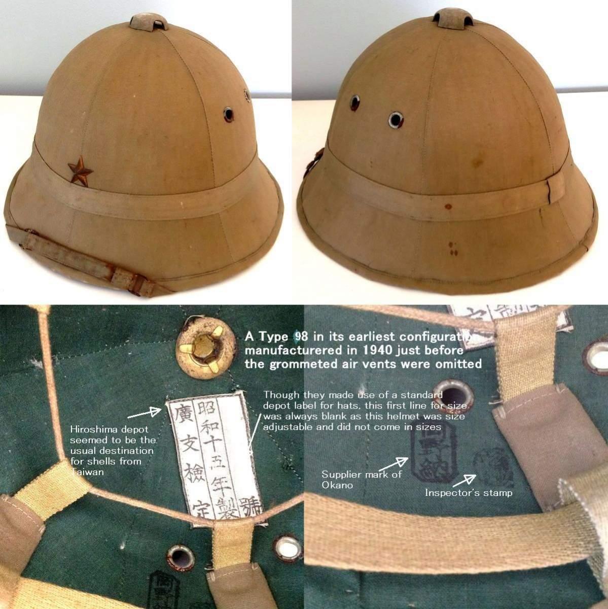 aa6e7aa6306 The Evolution of the Japanese Imperial Army Sun Helmet (1915-1945)