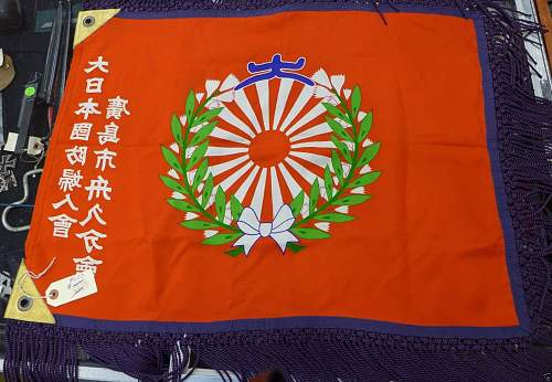 Imperial Japanese Womens Assoc. banner/flag from Hiroshima
