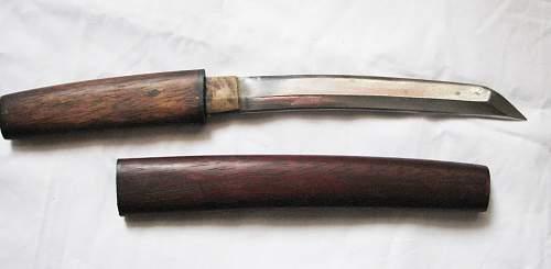 Please help identify Japanese sword