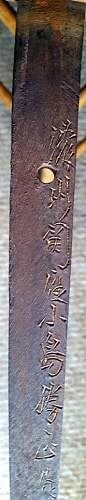Japanese sword @ local coin shop today. ( Phila. PA )