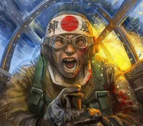 Kamikaze Course on Self Defense Japanese