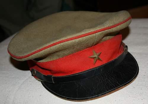 Type 45 Visor Cap