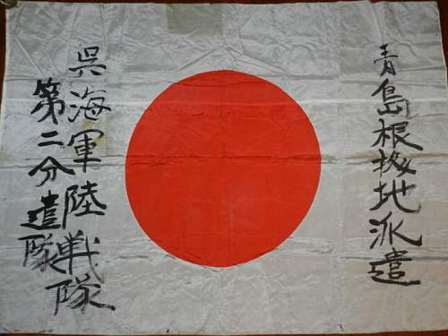 Yosegaki flags translation