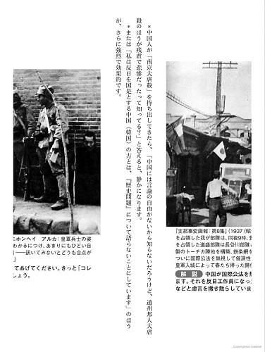 Officer's document case - kanji string