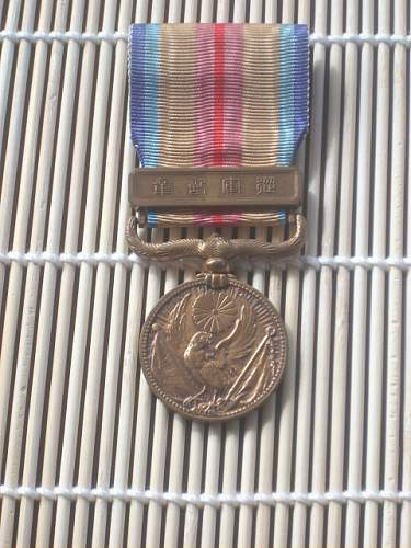 China Incident War Medal